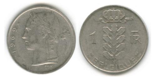 1 франк 1969 Бельгия (FR)