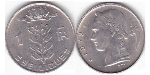 1 франк 1972 Бельгия (FR)