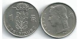 1 франк 1973 Бельгия (FR)