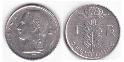 1 франк 1974 Бельгия (FR)