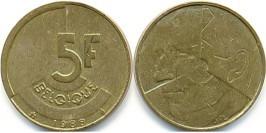 5 франков 1988 Бельгия (FR)