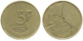 5 франков 1993 Бельгия (VL)