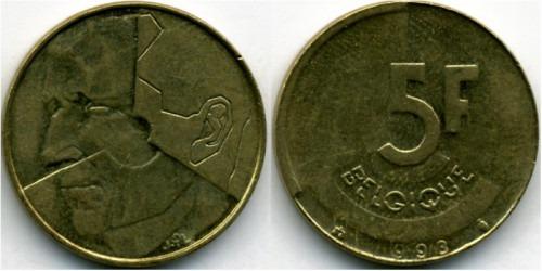 5 франков 1993 Бельгия (FR)