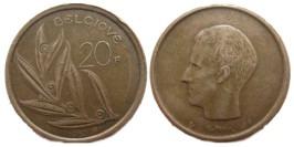 20 франков 1980 Бельгия (FR)
