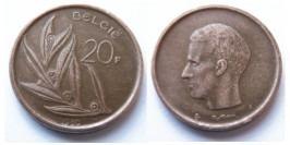 20 франков 1980 Бельгия (VL)