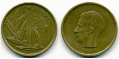 20 франков 1981 Бельгия (FR)