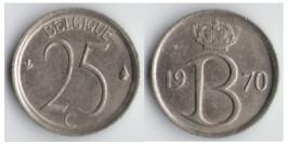 25 сантимов 1970 Бельгия (FR)