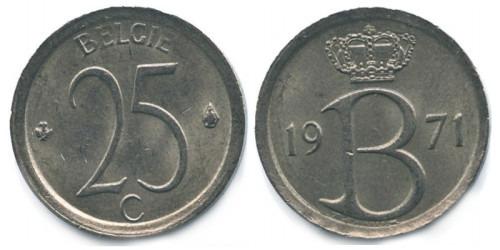 25 сантимов 1971 Бельгия (VL)