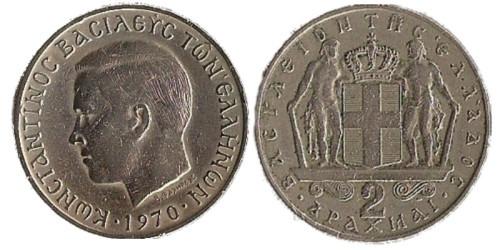 2 драхмы 1970 Греция