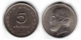 5 драхм 1978 Греция