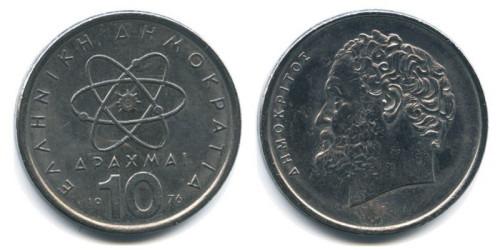10 драхм 1976 Греция
