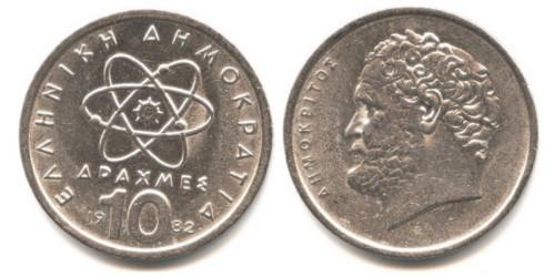 10 драхм 1982 Греция