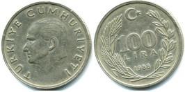 100 лир 1988 Турция (Алюминиевая бронза)