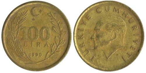 100 лир 1990 Турция
