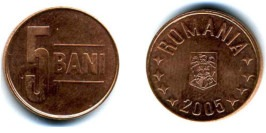 5 бани 2005 Румыния