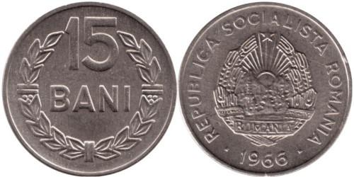 15 бани 1966 Румыния