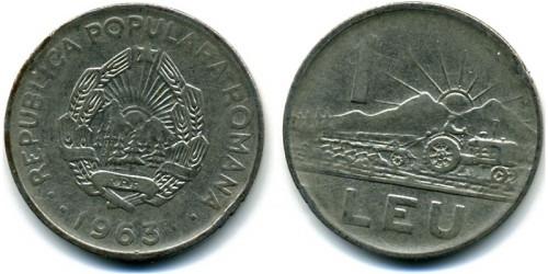 1 лей 1963 Румыния