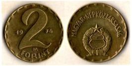 2 форинта 1974 Венгрия