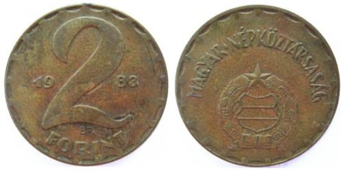 2 форинта 1983 Венгрия