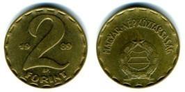 2 форинта 1989 Венгрия