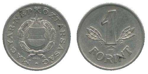 1 форинт 1967 Венгрия