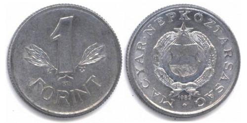 1 форинт 1983 Венгрия