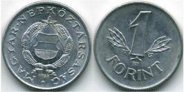 1 форинт 1988 Венгрия