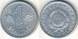 1 форинт 1989 Венгрия