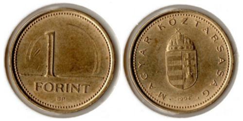 1 форинт 1994 Венгрия