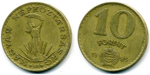 10 форинт 1985 Венгрия