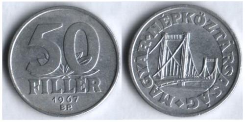 50 филлеров 1967 Венгрия