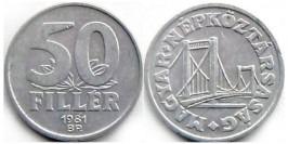 50 филлеров 1981 Венгрия