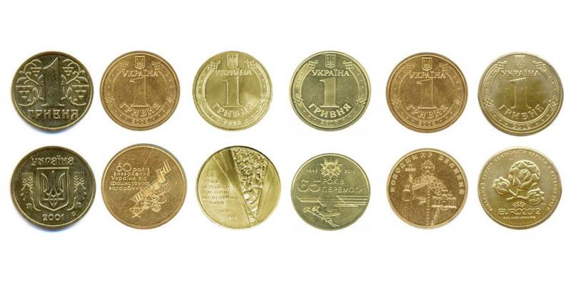 Сколько стоит украинский 1 гривень 2010 года 10 копеек 1950