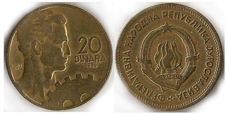 Монеты динары югославия цена 3 рубля 1919 северная россия