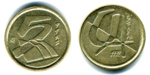 5 песет 1992 Испания