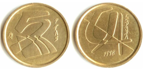 5 песет 1998 Испания