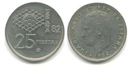 25 песет 1980 Испания — 81 — внутри звезды