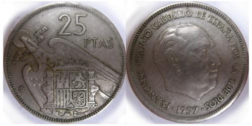 25 песет 1957 Испания — 69 внутри звезды