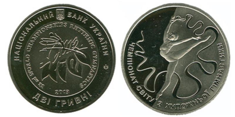 Куплю монеты украины 2013 пять латов 1931 цена