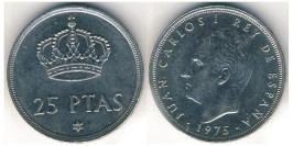 25 песет 1975 Испания — 80 внутри звезды