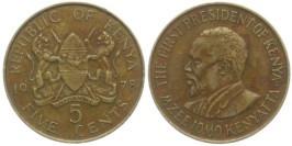 5 центов 1978 Кения