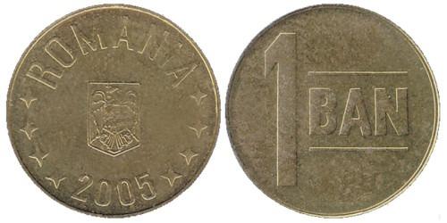 1 бани 2005 Румыния