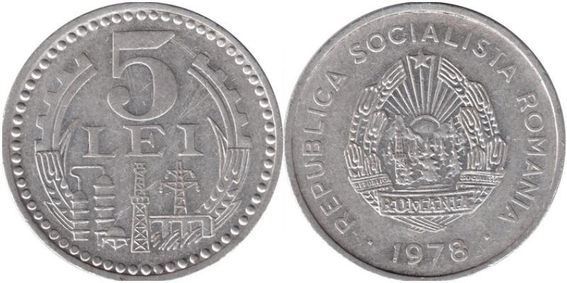 5 лей румыния 1978 цена генеральная карта земли войска донского