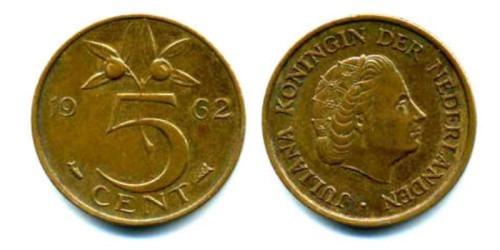 5 центов 1962 Нидерланды