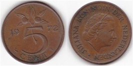 5 центов 1972 Нидерланды
