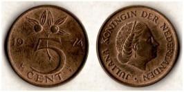 5 центов 1974 Нидерланды