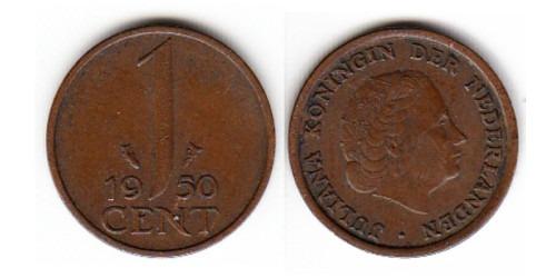 1 цент 1950 Нидерланды