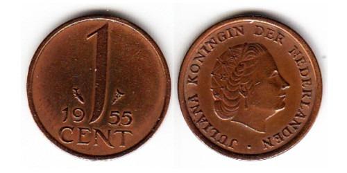 1 цент 1955 Нидерланды