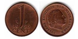 1 цент 1956 Нидерланды