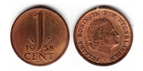 1 цент 1958 Нидерланды